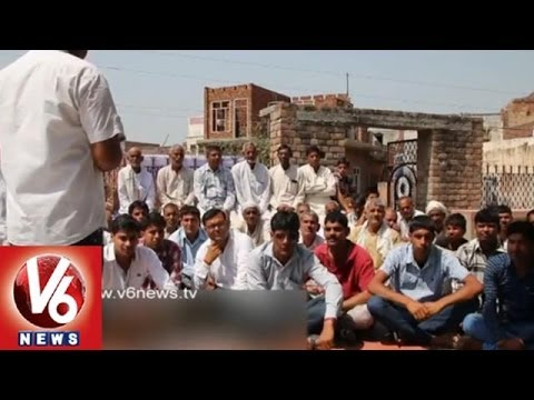 Bibipur Villagers In Haryana Demands 'give Bride And Get Vote' Method video
