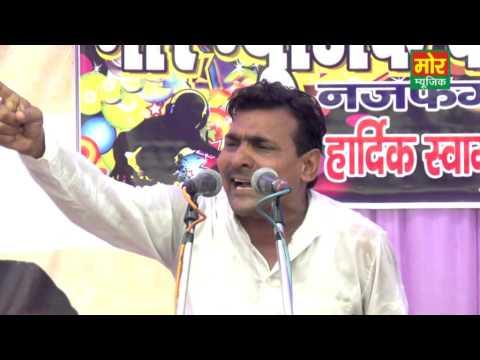 Ram Raj Bharat Me Aaja - Sumit,desi Ragni, Mor Music Company, Najafgarh Compitition Delhi video