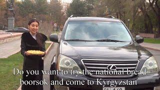 Lexus GX470 Kyrgyzstan car for rent