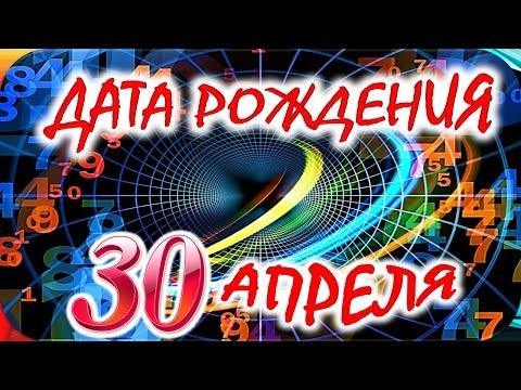 Вальпургиева ночь дата 2018