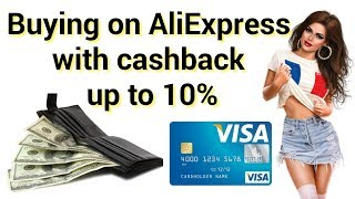 Buying on AliExpress with cashback up to 10%