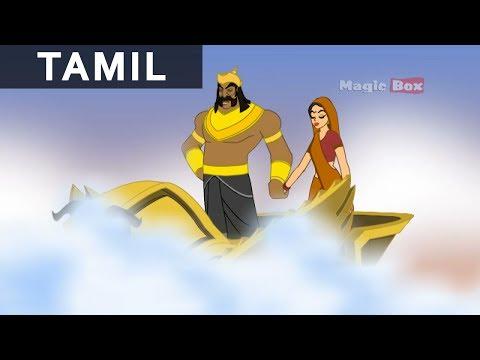 Sita Abducted By Ravana - Ramayanam In Tamil - AnimationCartoon...