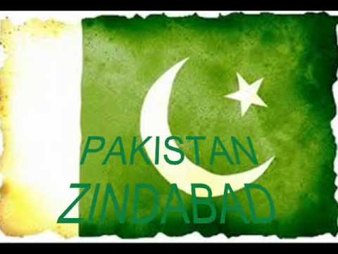 Junoon Se Aur Ishq Se Milte Hay Azadi--Pakistan Zindabad