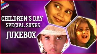 Children's Day Special 2015 | Video Songs Jukebox | #ChildrensDay | Telugu Filmnagar