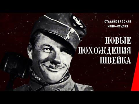 1943 смотреть онлайн: