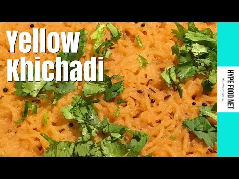 Yellow khichadi / simple khichadi / rice and lentils / sandhi khichadi / खिचङी