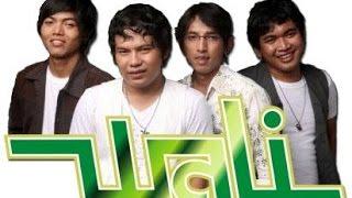 download lagu Antara Aku, Kau Dan Batu Akikku - Wali gratis