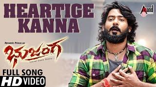 Bhujanga | Heartige Kanna | Prajwal Devaraj | Meghana Raj | Poornachandra.T | Kannada Full HD Song