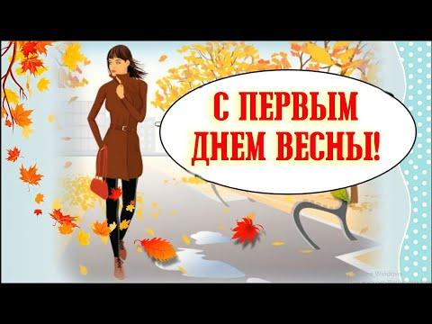 Песня Вечная весна. Валерий Ободзинский