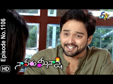 Naa Peru Meenakshi | 27th August 2018 | Full Episode No 1106 | ETV Telugu