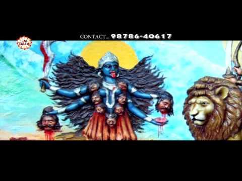 Kalka Maa   Robin Wadali   Jai Bala Music   Latest Devotional Mata Songs 2017