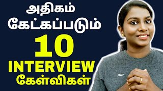 TOP 10 INTERVIEW QUESTIONS YOU CAN EXPECT IN YOUR NEXT JOB INTERVIEW   #careersuccessshow 28