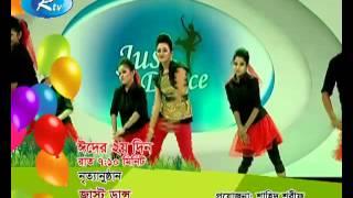 Dancing Program - Just Dance