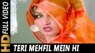 Teri Mehfil Mein Hi   Asha Bhosle   Badle Ki Aag 1982 Songs   Reena Roy, Kader Khan
