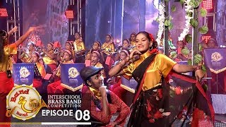 Band The Band | Episode 08 - (2018-11-04)