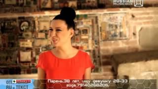 Ёлка - Хочу (РадиоКоКс)