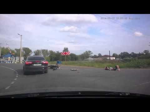 Авария с мотоциклистом 10 08 2014