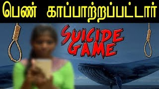 College Girl Rescued From Blue Whale challenge At Puducherry