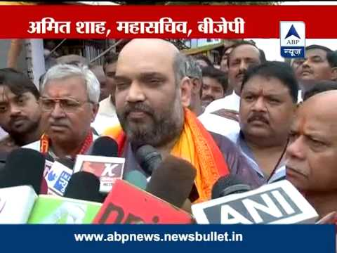 Amit Shah rakes up Ram temple issue in Ayodhya