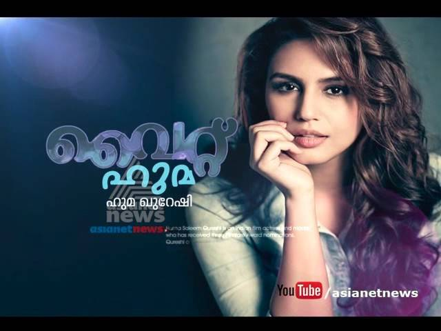 Huma Qureshi ( White movie fame)  Interview with Huma Qureshi