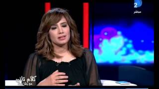 كلام تاني  الحوار الكامل نجم ستار اكاديمي ليث أبو جودة مع رشا نبيل