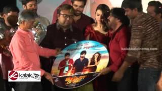 Pokkiri Raja Movie Single Track Launch