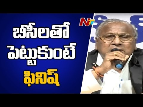 V Hanumantha Rao Targets CM KCR over BC Reservation Implementation | NTV