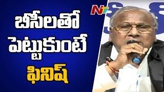 V Hanumantha Rao Targets CM KCR over BC Reservation Implementation | NTV