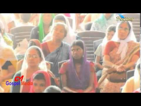Kerala Revival Fire 2014 - Day  NINETEEN Morning Section
