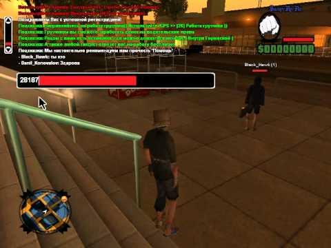 Взлом Samp Rp на вирты путем кражи Донат кодов Проверено) dailymotion