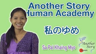 【 Japanese Speaking 】Only 5month!!  Study Japanese Sa Pal Khaing Myo