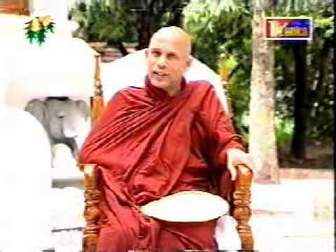 Loka Dharmathawaya - Ven. Gangodawila Soma Thero