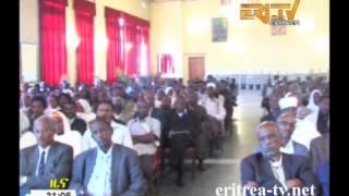 Eritrean News - Tigrinya - 21 March 2015 - Eritrea TV