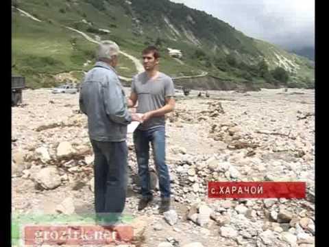 В Чечне нашли артефакты Чечня.