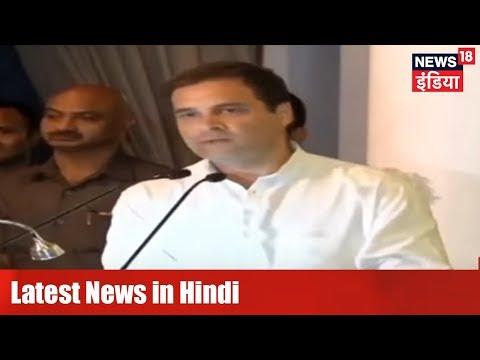 आज की बड़ी ख़बरें (26th July 2018) | Latest News in Hindi | News18 India