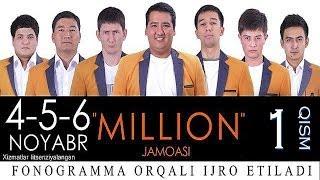 Million Jamoasi 2013 1-qism