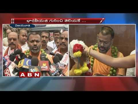Swami Paripoornananda offer prayers at Kanaka Durga Temple | Vijayawada