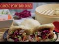 The Recipe Show by Rattan Direct - Pork Bao Buns