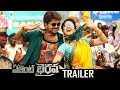 Agent Bhairava Movie Theatrical Trailer | Vijay | Keerthy Suresh | TFPC