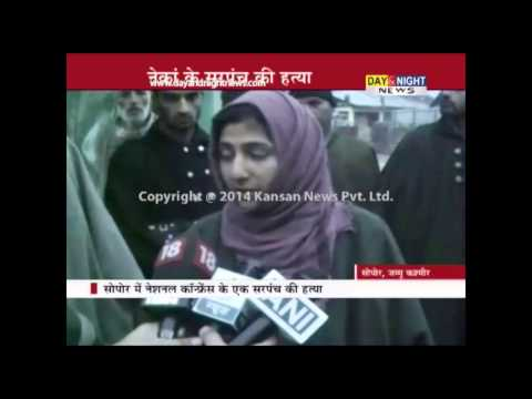 Kidnapped Sarpanch killed by suspected militants in Sopore | Jammu & Kashmir