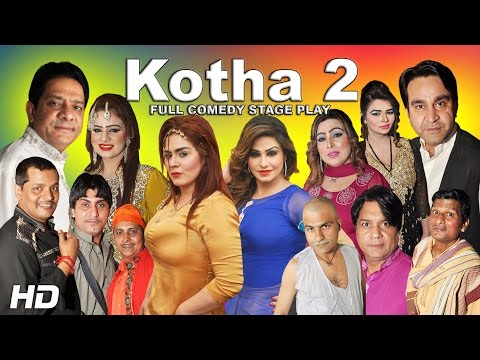 KOTHA 2 (FULL DRAMA) – 2017 NEW STAGE DRAMA