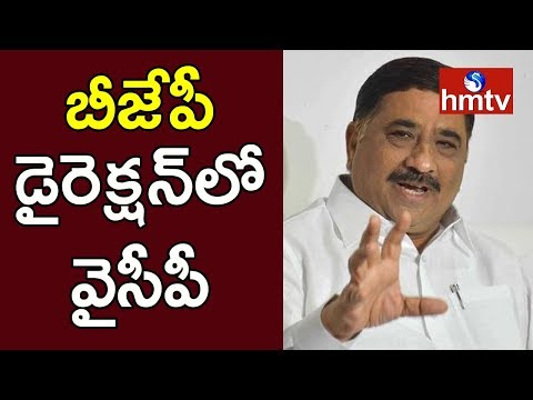 YSRCP Working Under BJP Direction | Kaluva Srinivasulu Slams YSRCP | Telugu News | Hmtv
