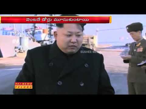 North Korea President Kim Jong-un Gives Death Punishment in Front of Media || Raj News