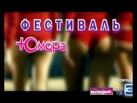 эросмех в рекламе 1!!