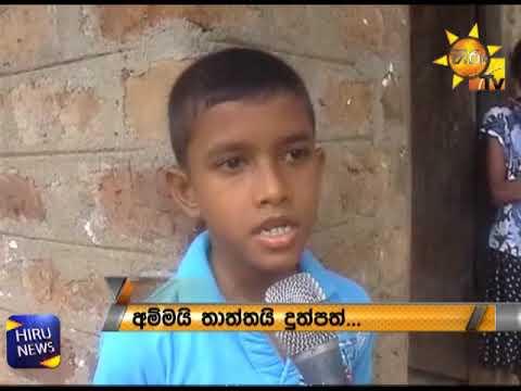 son who won his fath|eng
