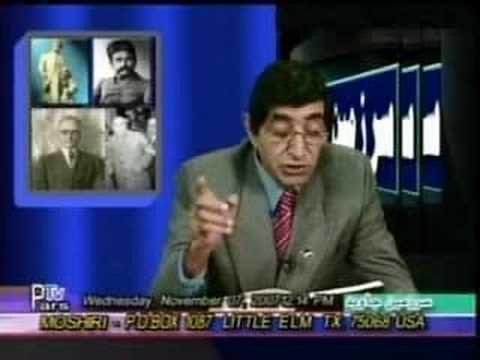 ظهر کربلا - Bahram Moshiri