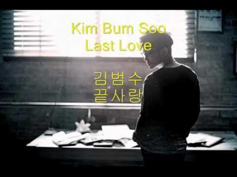 Kim bum soo - Last Love