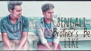 Bangla New Funny Video | বড় ছেলে VS ছোট ছেলে (Part-1) | Bekar Bros | Boro Chele VS Choto Chele