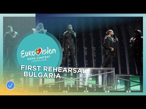 EQUINOX - Bones - First Rehearsal - Bulgaria - Eurovision 2018