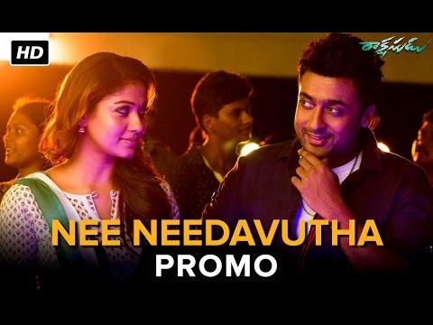 Nee Needavutha - Official Promo Teaser | Rakshasudu  (Masss Telugu Version)